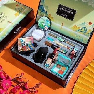Bộ trang điểm B'ROLOAND gồm 09 món Makeup đầy đủ cho Nàng[ Chính Hãng] Nội Địa Trung siêu Đẹp.Chất Phấn mịn màng.