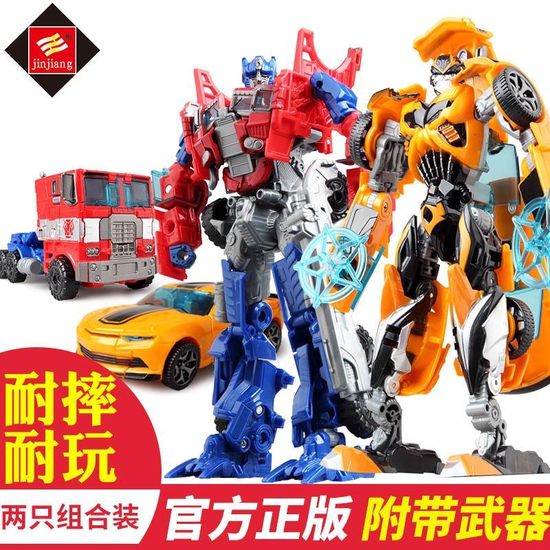 ✺❇Deformed Toy King Kong 5 child boy car Robot 4 bumblebee dinosaur hand-run model