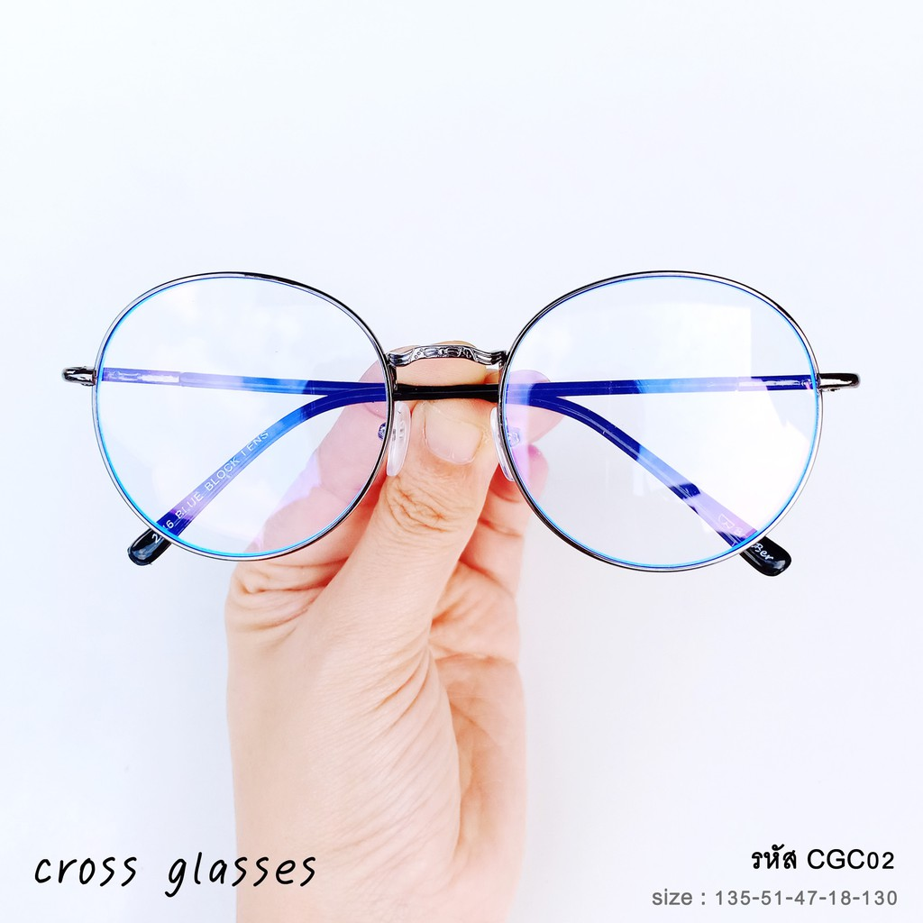 แว่นตากรองแสง เลนส์บลูบล็อค ทรงหยดน้ำรหัส CGC02