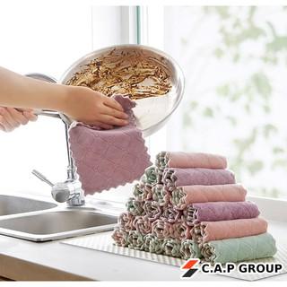 Combo 5 Khăn lau đa năng 2 mặt lau Bếp - Rửa bát - lau Bàn khăn thấm nước siêu tốt nhanh khô - 9 thumbnail