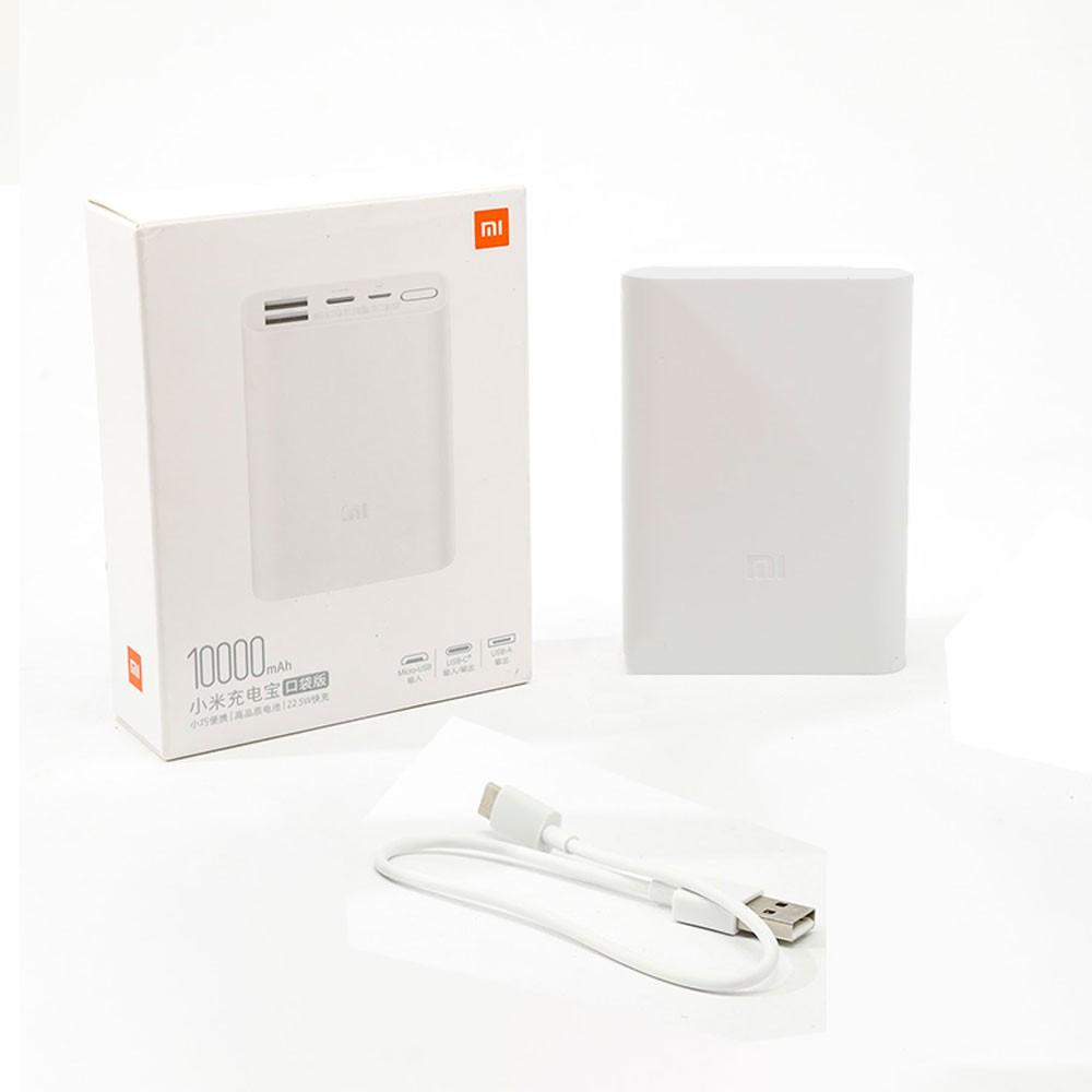 Pin sạc dự phòng 10000mAh Xiaomi Pocket Edition PB1022ZM - Bảo hành 1 tháng - Shop Điện Máy Center