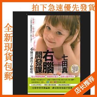 bộ đồ chơi phát triển trí thông minh cho bé