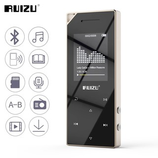 Máy nghe nhạc Hifi 2019 Ruizu D05 - Máy nghe nhạc Lossless bộ nhớ trong 8G thumbnail