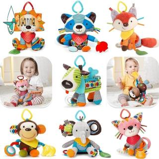 【JA】 Baby Soft Plush Doll Baby Rattle Ring Bell Crib Bed Hanging Animal Toy Teether Multifunction Toys