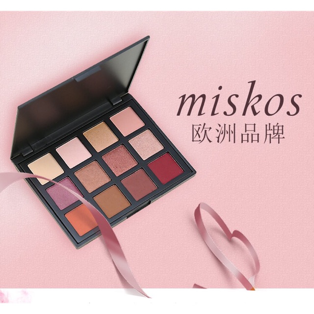 Bảng phấn mắt 12 màu MISKOS bản dupe hoàn hảo của Morphe