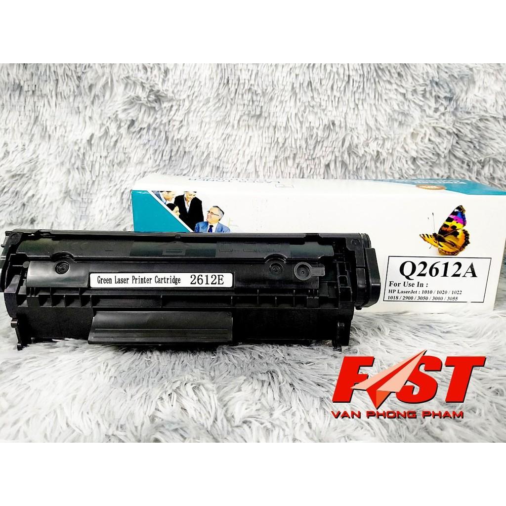 [canon 2900] HOT: [Nhập ELJUN70K giảm 5% đơn từ 500K ]Máy In Laser Đơn Năng Canon LBP6030- Hàng Chính Hãng 0…