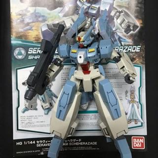 Mô hình Seracvee Gundam Scheherazade Fullbox 2nd