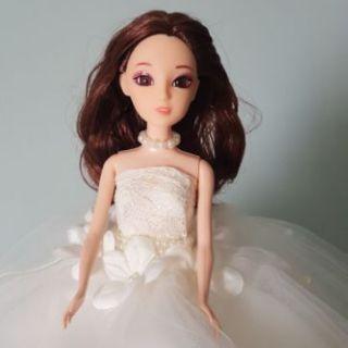 Babydoll cô dâu