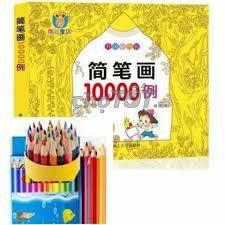 sách tập tô 10000 hình