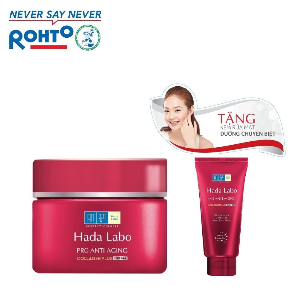 Kem dưỡng chuyên biệt chống lão hóa Hada Labo Pro Anti Aging Cream 50g + Tặng Kem rửa mặt Hada Labo