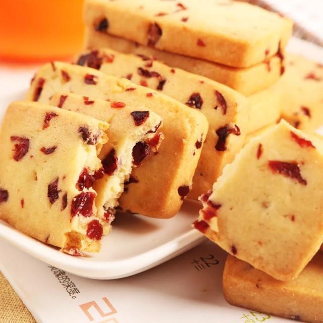 Bánh quy Bơ Nam Việt Quất nội địa 200gr thơm ngon - 9953118 , 864291228 , 322_864291228 , 41000 , Banh-quy-Bo-Nam-Viet-Quat-noi-dia-200gr-thom-ngon-322_864291228 , shopee.vn , Bánh quy Bơ Nam Việt Quất nội địa 200gr thơm ngon