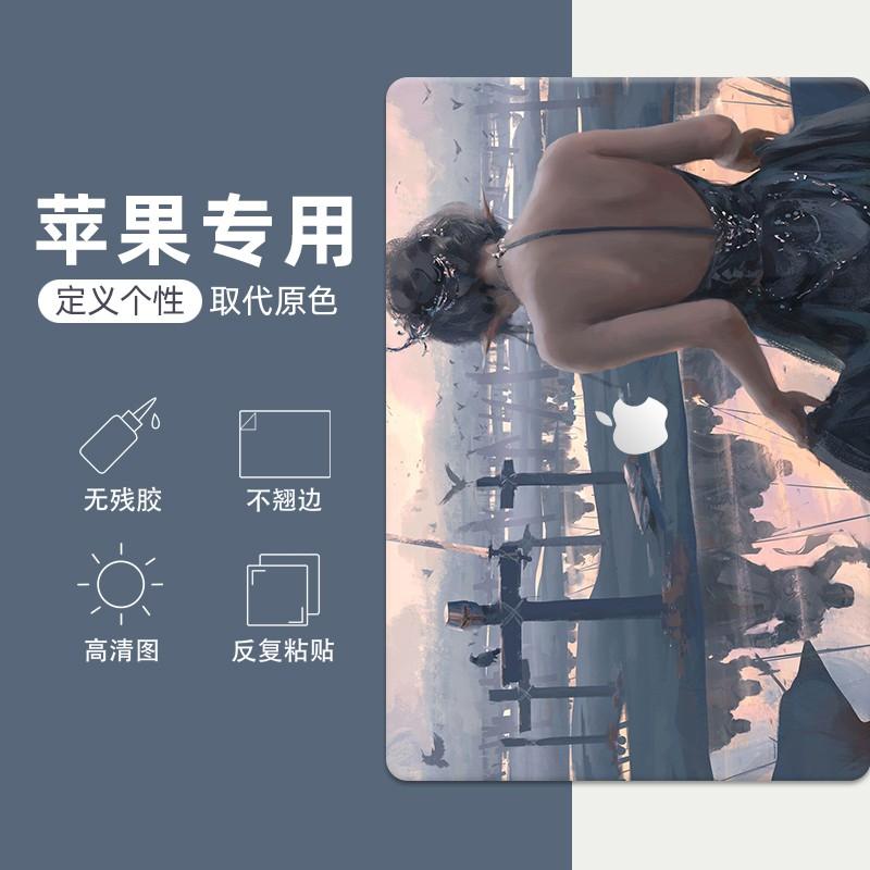 Ốp Bảo Vệ Macbook Air 13.3 Pro 2020 A 2289 A 2251