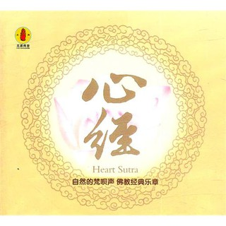 Hộp Nhạc Phật Giáo