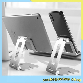 Mobile Phone Holder Dual-adjustable Folding Aluminum Alloy Mobile Phone Desktop Holder CTT