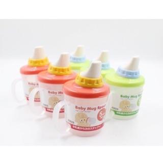 Cốc tập cho bé uống nước BaBy Mug Nhật Bản