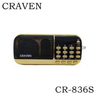 Máy nghe nhạc FM, Mp3 - Loa thẻ nhớ Craven CR 836/836S tụng kinh phật, đài FM, đèn pin siêu trâu