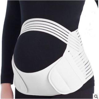 Đai nâng đỡ bụng bầu ( màu trắng ) thumbnail