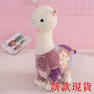 Đồ Chơi Thú Nhồi Bông Hình Chú Cừu Đáng Yêu