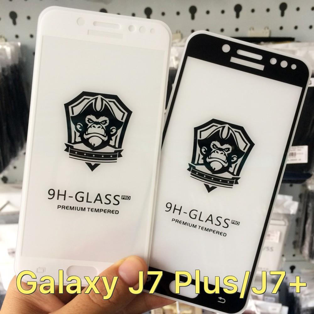 Miếng dán cường lực full màn hình full keo cho Samsung Galaxy J7 Plus/J7+ - 2865349 , 1113110993 , 322_1113110993 , 100000 , Mieng-dan-cuong-luc-full-man-hinh-full-keo-cho-Samsung-Galaxy-J7-Plus-J7-322_1113110993 , shopee.vn , Miếng dán cường lực full màn hình full keo cho Samsung Galaxy J7 Plus/J7+