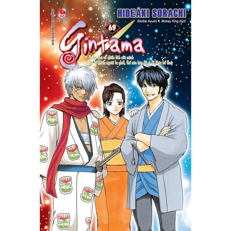 [Mã BMSMART giảm 15% đơn 100K] Sách - Gintama - Tập 69 (Bìa Gập)