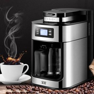Máy Pha Cafe tự đông BG-315T 10 cup nhập khẩu