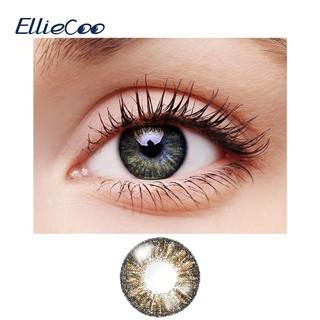 Cặp kính áp tròng EllieCoo màu nâu thuộc dòng Gemstone trông tự nhiên sáng bóng sử dụng hàng năm thumbnail