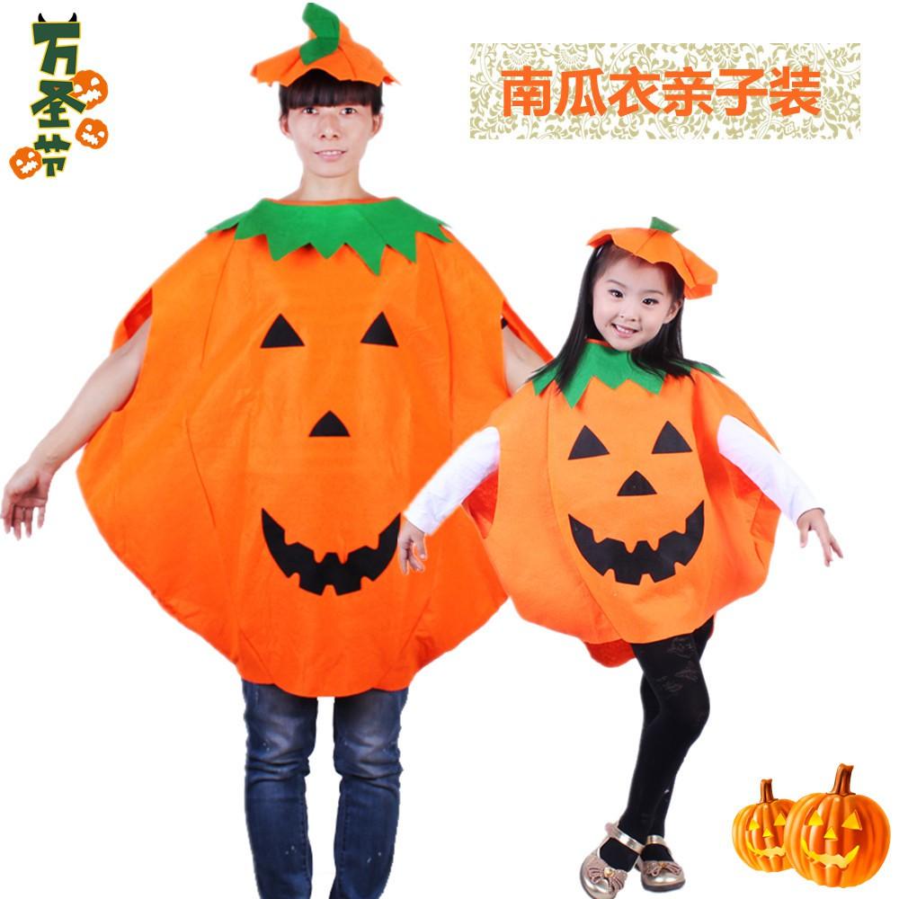 宸涛 cosplay Halloween pumpkin styling masquerade adult children pumpkin dress pumpkin parent-child equipment haybo00
