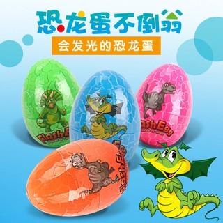 Trứng Khủng Long Đồ Chơi Nhiều Màu