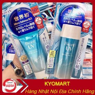 (Mẫu mới) (Nội Địa Nhật) Kem chống nắng Biore UV Aqua Rich Watery Essence Gel SPF 50+ PA++++ 50g 90ml thumbnail