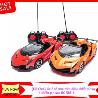 [hot] {Đồ Chơi- siêu rẻ} Xe ô tô mui trần điều khiển từ xa 4 chiều pin sạc RC 588-1 (Màu ngẫu nhiên)