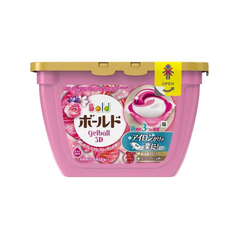Hộp viên giặt Gelball 3D 18v màu hồng