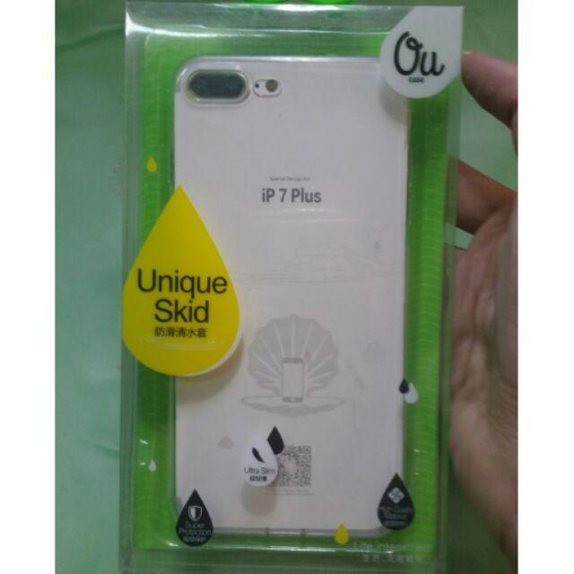 Ốp dẻo VU cho iphone 6 / 6s / 7 / 7s / 6Plus / 7 Plus / 8 / X
