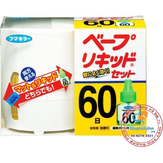 Máy đuổi muỗi xông tinh dầu Nhật tặng kèm 1 lọ tinh dầu 45ml - 3384490 , 773960749 , 322_773960749 , 275000 , May-duoi-muoi-xong-tinh-dau-Nhat-tang-kem-1-lo-tinh-dau-45ml-322_773960749 , shopee.vn , Máy đuổi muỗi xông tinh dầu Nhật tặng kèm 1 lọ tinh dầu 45ml