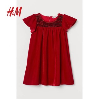 Váy Nhung Đỏ Tay Hến