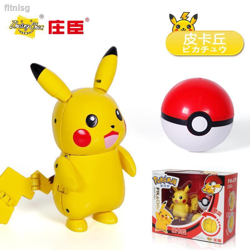 Thú Nhồi Bông Hình Pokemon Xinh Xắn