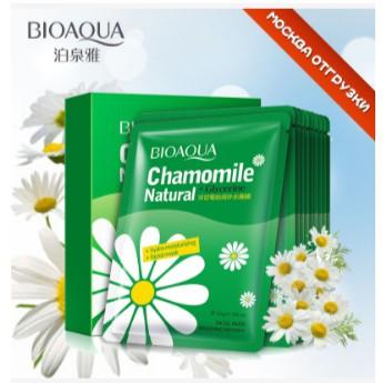 Combo 10 miếng mặt nạ Hoa Cúc Chamomile Bioaqua