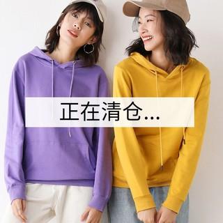 Áo Khoác Hoodie Cotton Tay Dài Dáng Rộng Màu Sắc Trẻ Trung Phong Cách 2020 Cho Bạn Gái