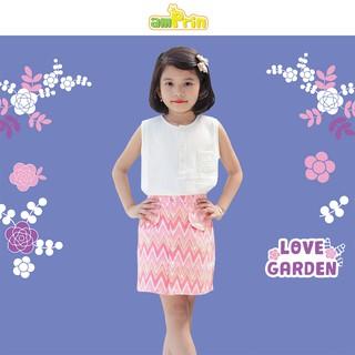 Chân váy bé gái Amprin V403 thumbnail