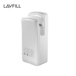Máy sấy tay tự động cảm biến hồng ngoại tốc độ cao LAVFILL LHDHD-1T
