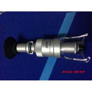 kính hiển vi phóng đại 2008-50x