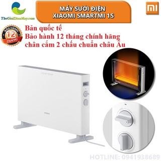 Yêu Thích[Bản quốc tế] Máy sưởi điện Xiaomi Smartmi Convector Heater 1S - Bảo hành 12 tháng