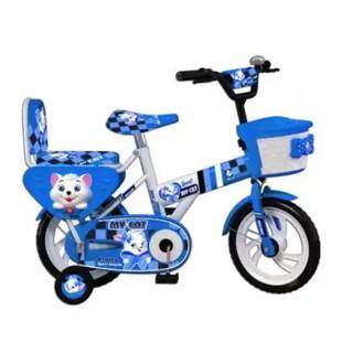 Xe đạp 12 inch M1609-X2B