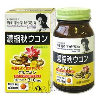 Thuốc giải rượu bổ gan Noguchi Nhật Bản - 9964765 , 790066383 , 322_790066383 , 450000 , Thuoc-giai-ruou-bo-gan-Noguchi-Nhat-Ban-322_790066383 , shopee.vn , Thuốc giải rượu bổ gan Noguchi Nhật Bản
