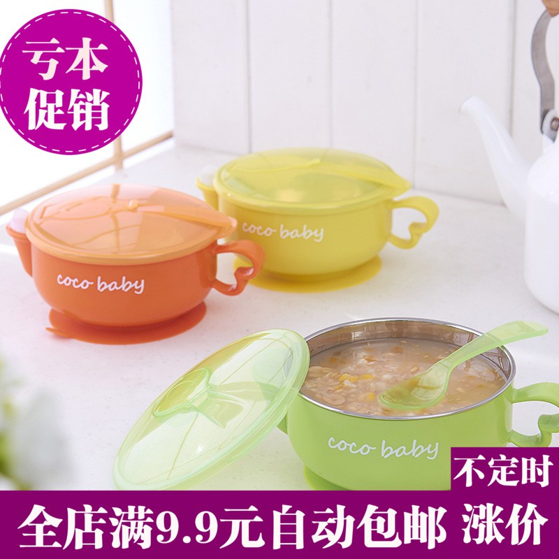 Baby tableware✶▲Children removable stainless steel water insulation bowl baby tableware with cover a spoon suction cup