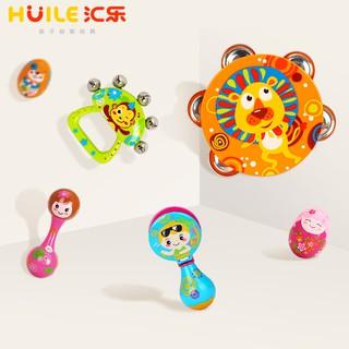 Bộ đồ chơi lục lạc họa tiết ngộ nghĩnh dành cho trẻ em