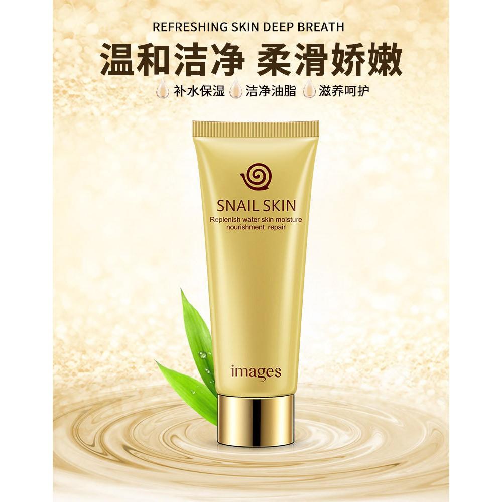 Sửa rửa mặt trắng sáng, trị mụn, dưỡng ẩm Ốc sên Images nội địa Đài Trung