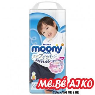 Bỉm - Tã Quần Moony bé trai XXL26 (cho bé 13 - 25 kg)