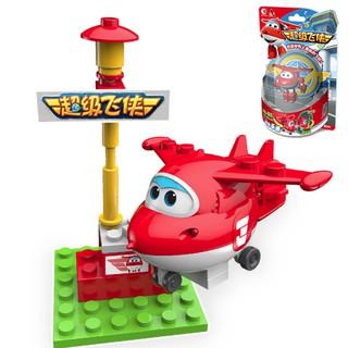 Đồ chơi lắp ghép trạm bay Super Wings đội bay siêu đẳng