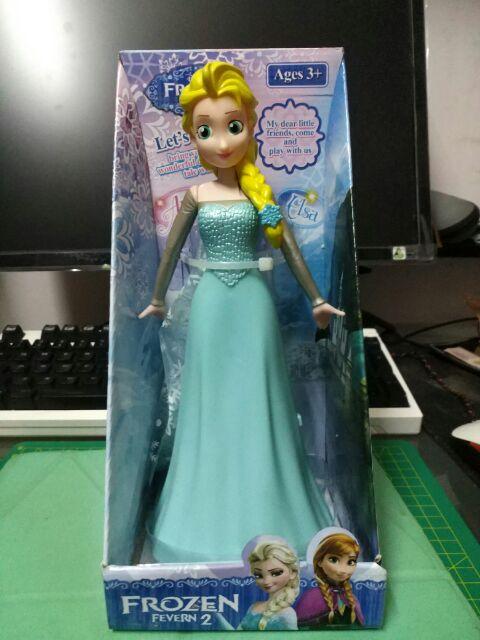 Búp bê Elsa xinh xinh cho các bé