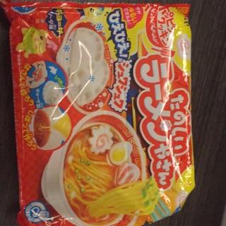 Đồ Chơi nấu ăn Popin' cookin' của Nhật Bản